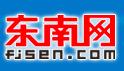 东南网财经