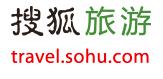 搜狐网旅游