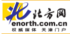 北方网旅游
