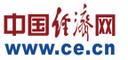中国经济网科技首发
