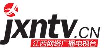 今视网(江西电视台)