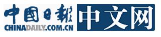 中国日报网财经频道