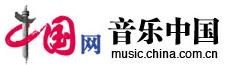 中国网音乐