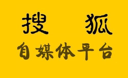 搜狐网(环球商资)